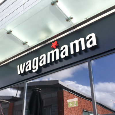 Wagamamas Restaurant Sign in situ at a shopping centre